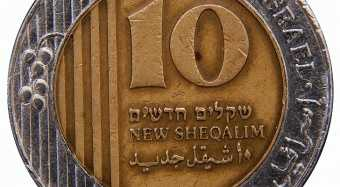 Israel's Interest Rate for September Reduced by 0.25% points